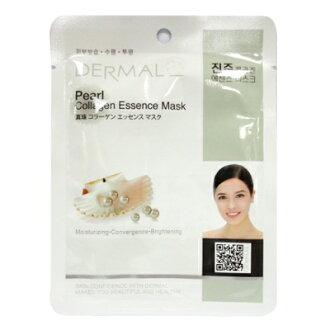 韓國 DERMAL 珍珠粉保濕亮采面膜 K342