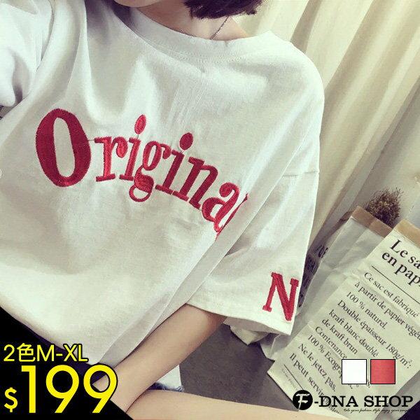 F-DNA★刺繡Original字母短袖上衣T恤(2色-M-XL)【ETD2233】