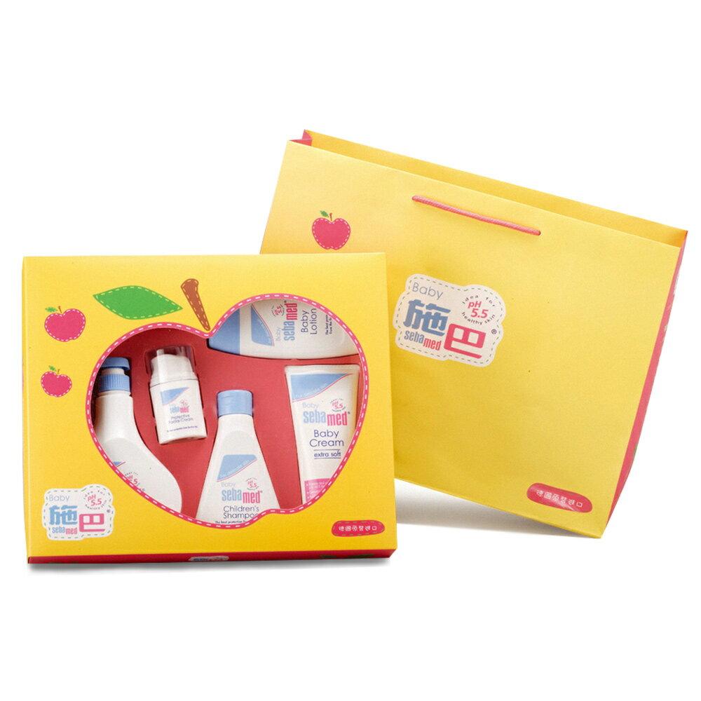 【Sebamed施巴】嬰兒蘋果大五件禮盒加贈組(8折)