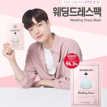 <br/><br/> 韓國 MERBLISS 婚紗面膜 25g (單片) 珍珠魚子醬婚紗面膜 婚禮面膜 面膜【N202835】<br/><br/>