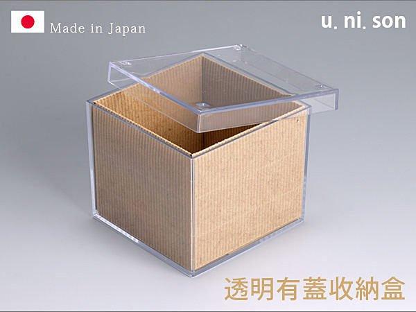 BO雜貨【SV3445】日本製 NO.196 透明有蓋收納盒 瓦楞紙 無印 小物收納 雜物收納 收納罐