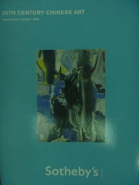 【書寶二手書T9/收藏_XCF】Sothebys_20th Century Chinese Art_2009/10/6
