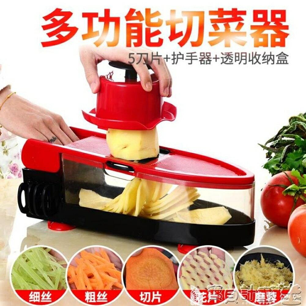 振興 絞肉機 家用多功能切菜器土豆絲切絲器帶吸盤廚房用品擦絲切片器刨絲神器  父親節禮物 - 限時優惠好康折扣