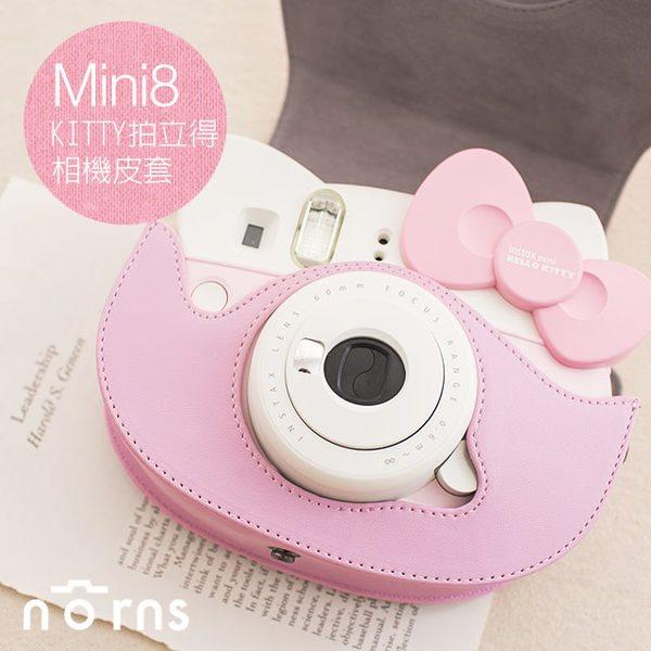 NORNS, 【Mini8 KITTY拍立得專用相機皮套 粉色加蓋】合身設計 附背帶 mini 8 kitty相機包