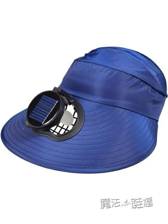 太陽能風扇帽子帶風扇的帽子太陽能充電成人男女防曬遮陽大檐空頂 四季小屋