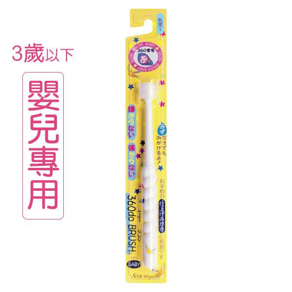 [下單兩件,一件免費] STB 蒲公英360度牙刷 /嬰兒1支 加贈日製L8020漱口水EC34023 0