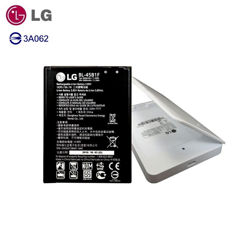 LG V10 H962 BC-4900 原廠座充+BL-45B1F 原廠電池/原廠電池充電座/座充/電池/充電器/Stylus2 K520D/Stylus2 Plus K535T