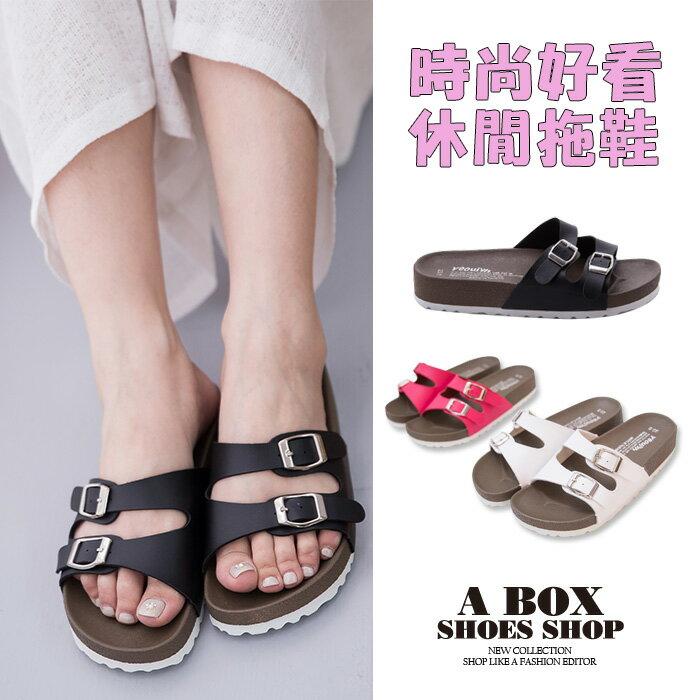 格子舖*【ADNW202】MIT台灣製 女款舒適時尚好看高質感皮革 金屬雙釦厚底拖鞋 涼鞋 3色 0