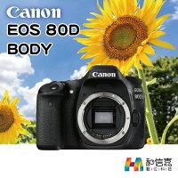 Canon數位單眼相機推薦到下單前請先詢問【和信嘉】 Canon EOS 80D BODY 單機身 台灣彩虹先進公司貨 原廠保固一年就在和信嘉數位科技推薦Canon數位單眼相機