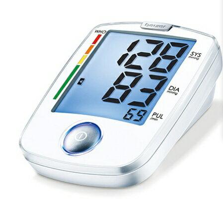 (內有驚爆優惠) 專品藥局 BEURER德國博依 手臂式血壓計血壓機BM44 【2010590】