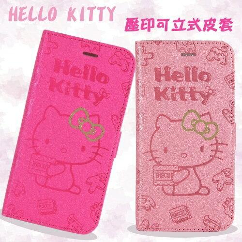 【Hello Kitty】iPhone 6/6s (4.7吋) 立體壓印側掀蓋式皮套-餅乾款