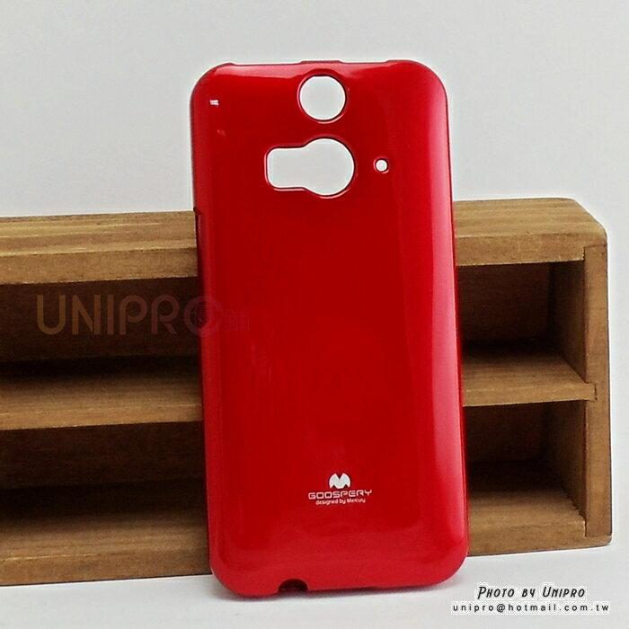 【UNIPRO】MERCURY HTC Butterfly2 糖果色 紅色 TPU亮粉 軟矽膠 手機殼 保護套 蝴蝶機二代