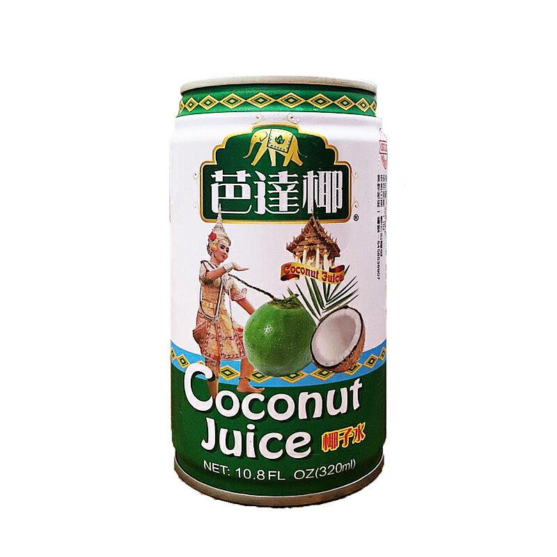 芭達椰 椰子水 320ml (24入)/箱【康鄰超市】