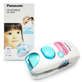 日本 Panasonic 兒童安全理髮器 松下 ER3300P-W 整髮器 造型修剪 電動剪髮器.