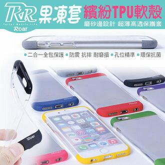 三星Note Edge N9150 手機套 韓國Roar 超薄繽紛TPU果凍殼 N9150