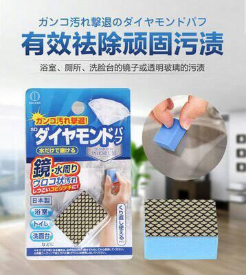 【晨光】日本小久保KOKUBO 神奇鑽石鏡面擦拭海綿(236794)【現貨】