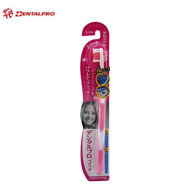 Beauty Box:【日本DENTALPRO】美容按摩牙刷-雙球