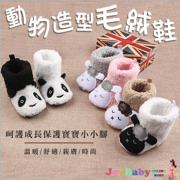 短襪 兒童全棉毛圈保暖襪可愛卡通造型 棉襪男童襪女童襪【JoyBaby】