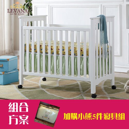 LEVANA【二合一系列】mini 成長嬰兒床(實木製)(2017新款)(組合特惠:床+五件組+單面床墊) 咖啡色(2月中到貨)
