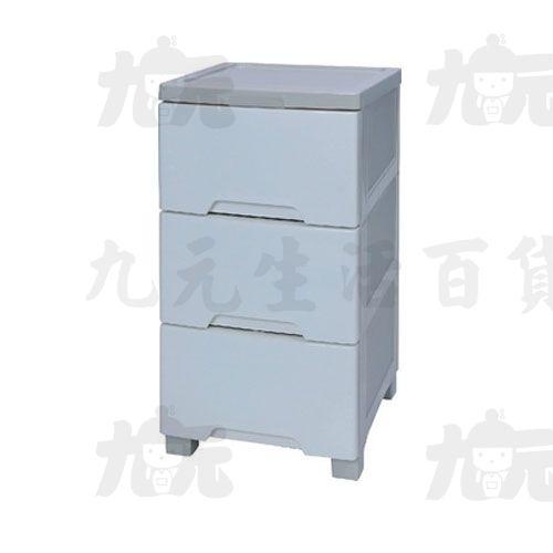 【九元生活百貨】聯府 KS-513 大好運五斗櫃(三層) 置物櫃 收納櫃 KS513