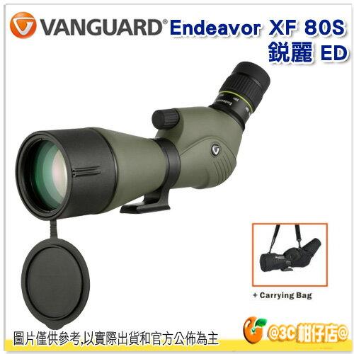 VANGUARD 精嘉 銳麗 ED Endeavor XF 80S 公司貨 單筒 望遠鏡 放大率 20-60 物鏡直徑 80 多層鍍膜 1710g