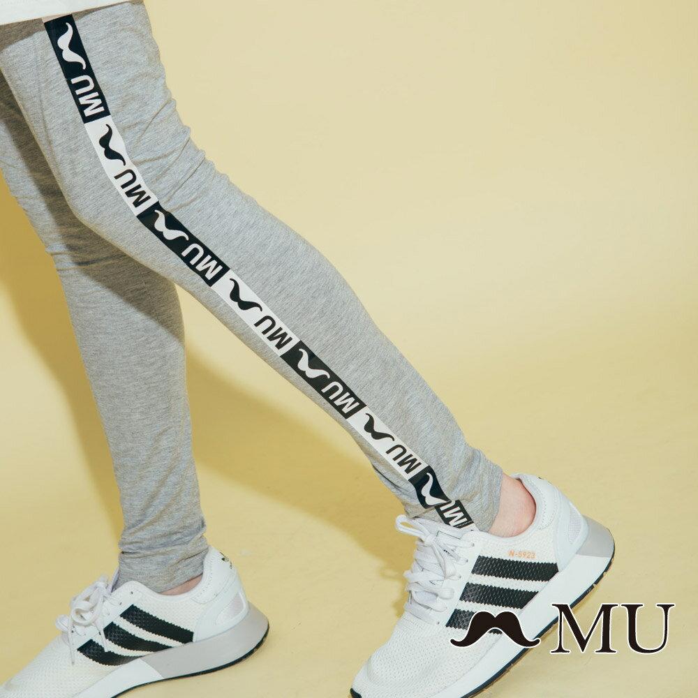 【MU】字母織帶超彈性緊身內搭褲(2色)8315361 1