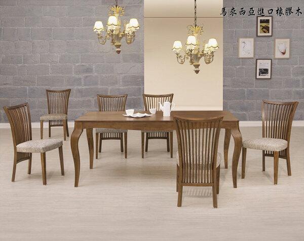 !新生活家具!《奧斯頓》全實木橡膠木1桌6椅餐桌餐椅餐桌椅組復古美式古典復古