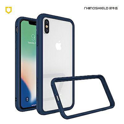 犀牛盾iPhone XR XS XS MAX 防摔邊框殼 0
