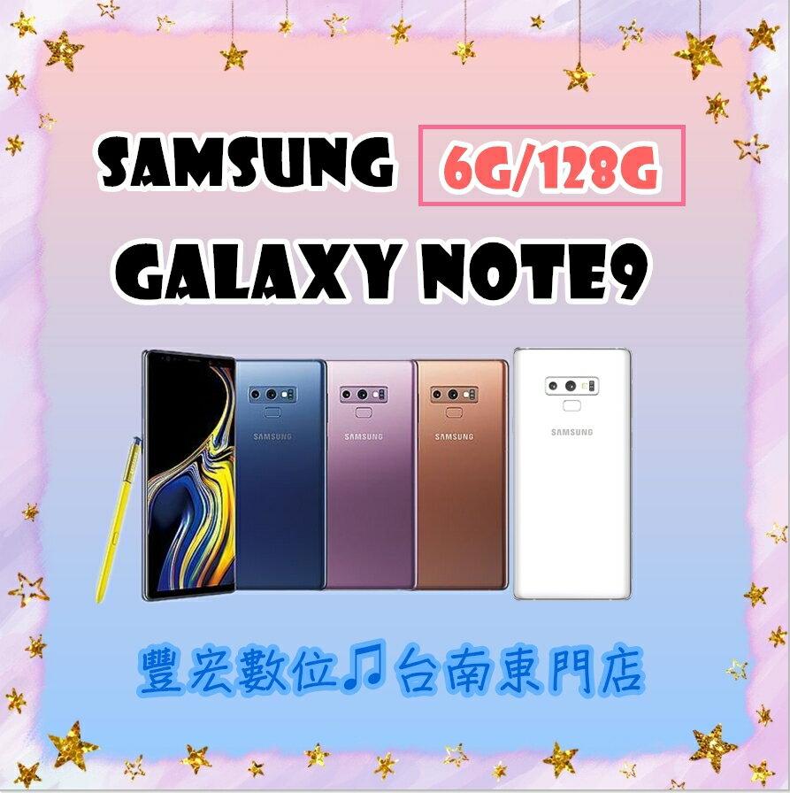 Note9 Samsung Galaxy (6G/128G) 6.3吋 全新未拆封 原廠保固一年 絕非整新機 【雄華國際】