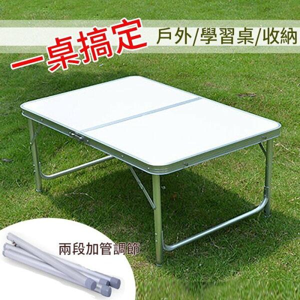 【免運費】輕巧折疊式鋁金屬工作桌60*90cm加高工作檯工作桌折疊桌收納書桌露營生日