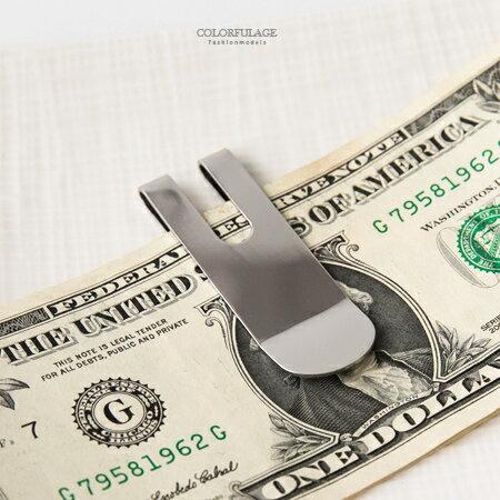 鈔票夾 獨特U型鏤空鋼製收納式錢夾 隨身配件小物 輕鬆攜帶 超級推薦 柒彩年代【NL157】 抗氧化