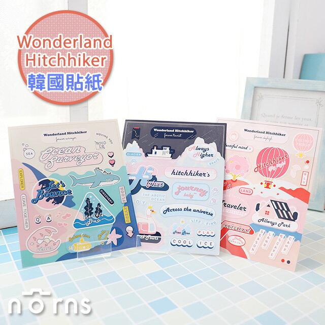 【Wonderland Hitchhiker貼紙】Norns MiM韓國貼紙 設計文具  防水貼紙 筆記本 筆電裝飾Suatelier stickers - 限時優惠好康折扣