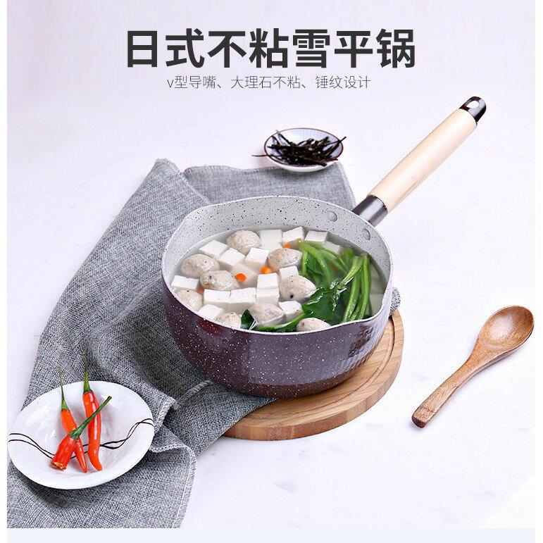 雪平鍋煮奶泡面鍋GZG3385