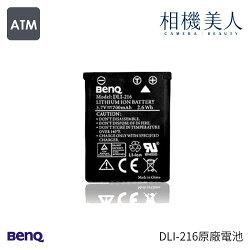 BENQDLI-216原廠電池BENQ E1280 T1260 T1460 S1420 W1240適用