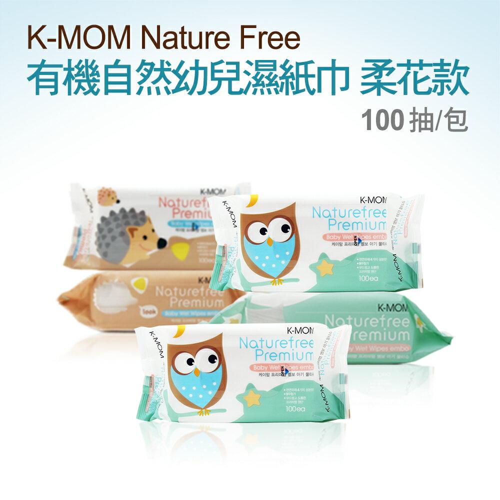 【MOTHER-K】天然嬰幼兒濕紙巾柔花款100抽 0