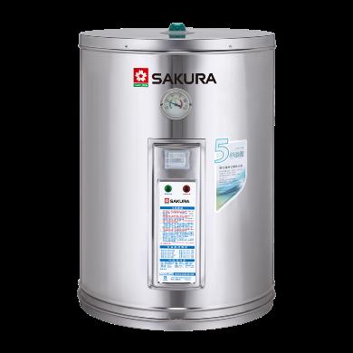 櫻花牌EH0800S6 8加侖儲熱式電熱水器-(30公升)