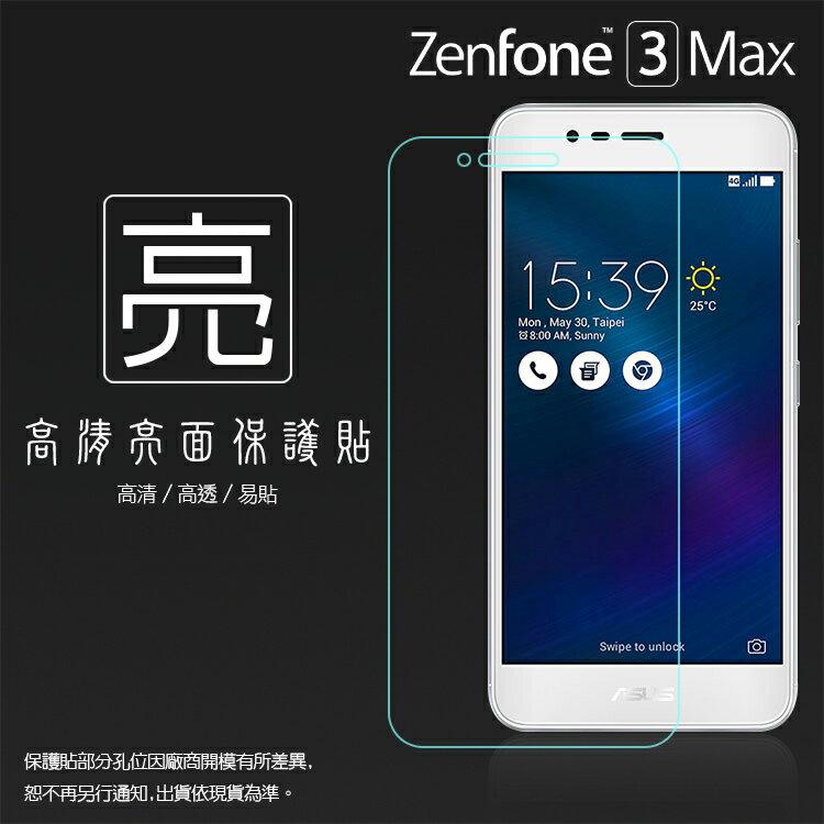 亮面螢幕保護貼 ASUS 華碩 ZenFone 3 Max ZC520TL X008DB 保護貼 軟性 高清 亮貼 亮面貼 保護膜 手機膜