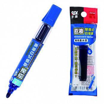 SDI 直液替換式白板筆超值包-藍(圓頭型) [大買家] 1