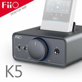 志達電子 K5 【FiiO K5桌上型耳機功率擴大機】FiiO播放器專用 DOCKIN 可搭配X1、X3第二代、X5第二代、X7、E17K使用