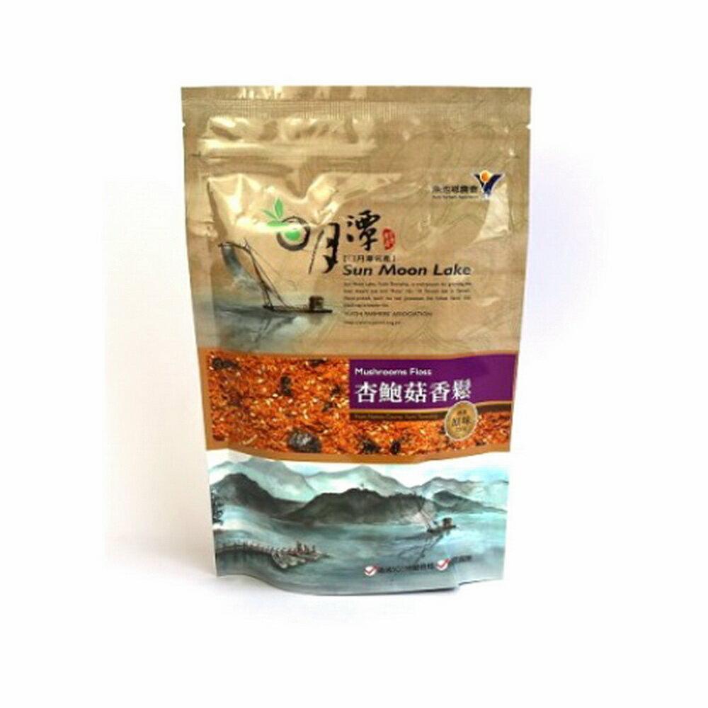 魚池鄉農會杏鮑菇香鬆