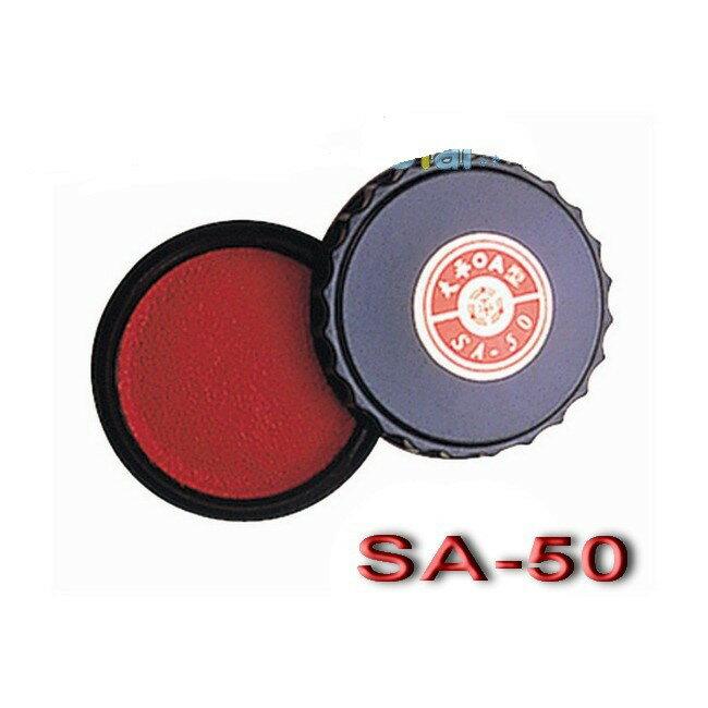 SA-50 印泥  KANGHER 康何