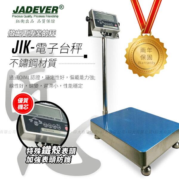 鈺恆JIK不銹鋼電子計重台秤保固2年台面40X50CM!!免運費