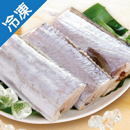 【新鮮捕撈】厚切白帶魚切片5包(400G+-5%/包)【愛買冷凍】