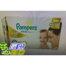 [COSCO代購 如果沒搶到鄭重道歉] 幫寶適 特級棉柔紙尿褲 168片 XL W116696