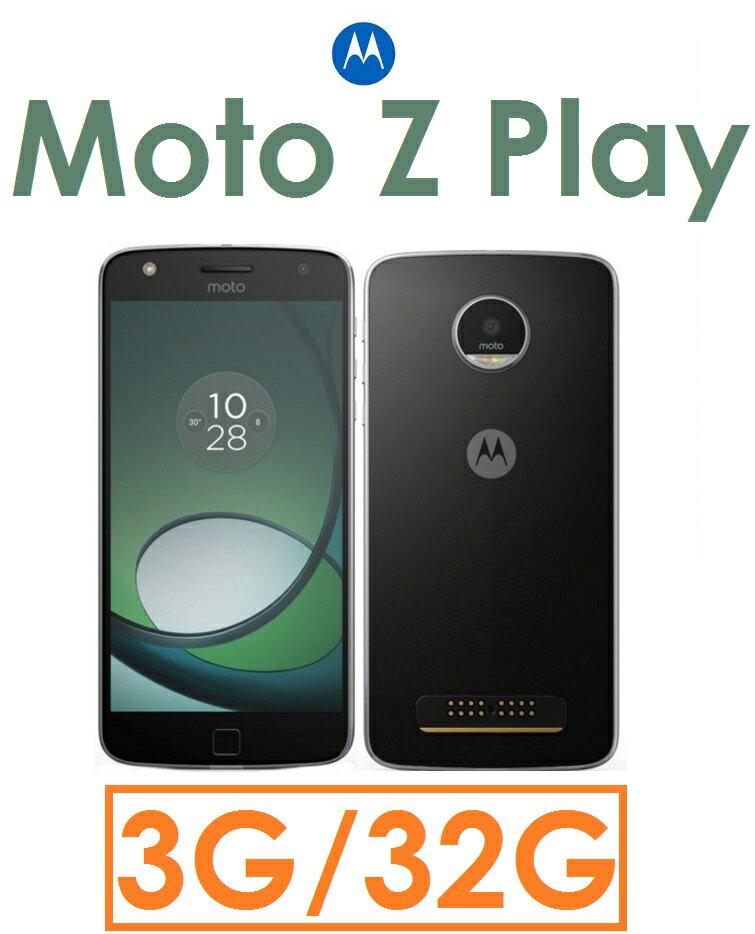 【現貨+預訂】MOTOROLA 摩托羅拉 Moto Z Play四核心 5.5吋 3G/32G 4G LTE智慧型手機●模組