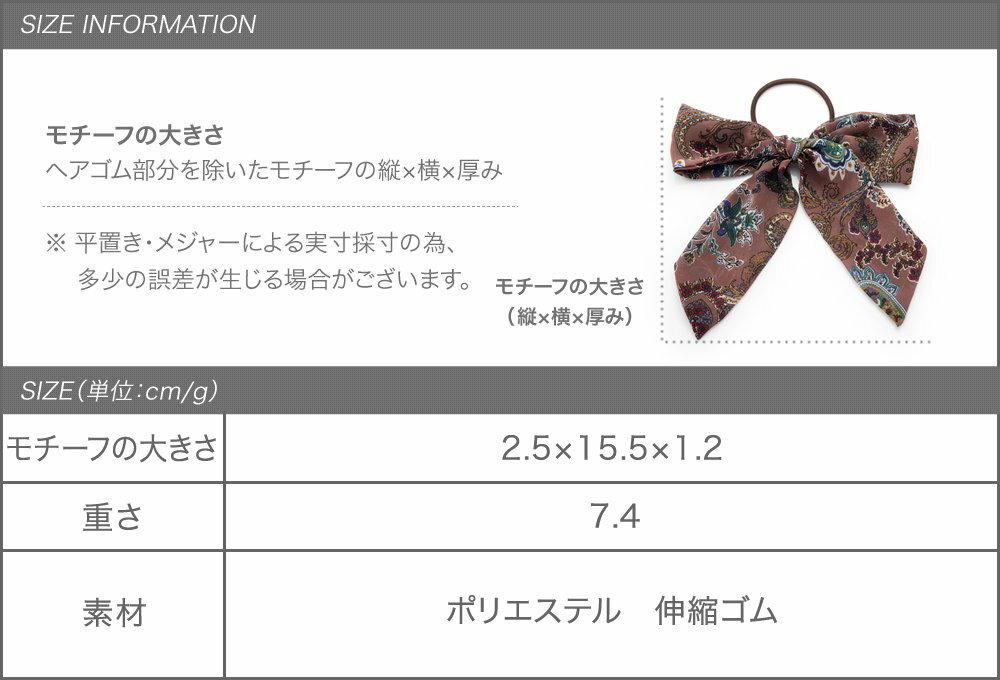 日本Cream Dot  /  優雅蝴蝶結髮束  /  k00454  /  日本必買 日本樂天代購  /  件件含運 6