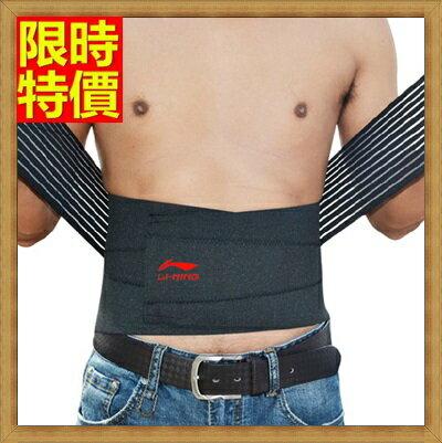 護腰運動護具 -彈簧支撐減輕壓力健身護腰腰帶69a75【獨家進口】【米蘭精品】