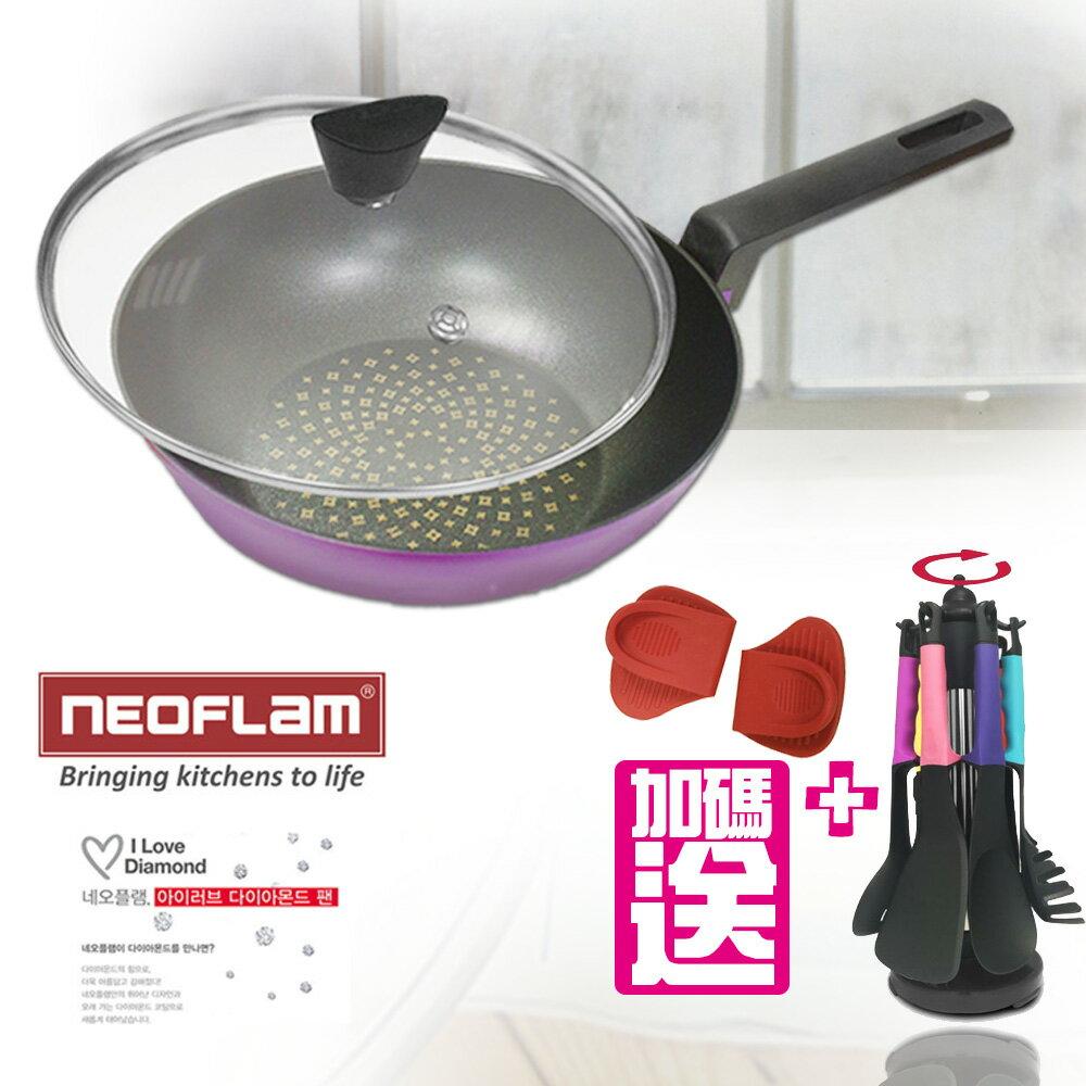 ◆妝點廚房小套組◆【韓國NEOFLAM】28cm炒鍋含蓋EKILW28GP1+不沾鍋廚具6件組BC06★加碼送防燙夾