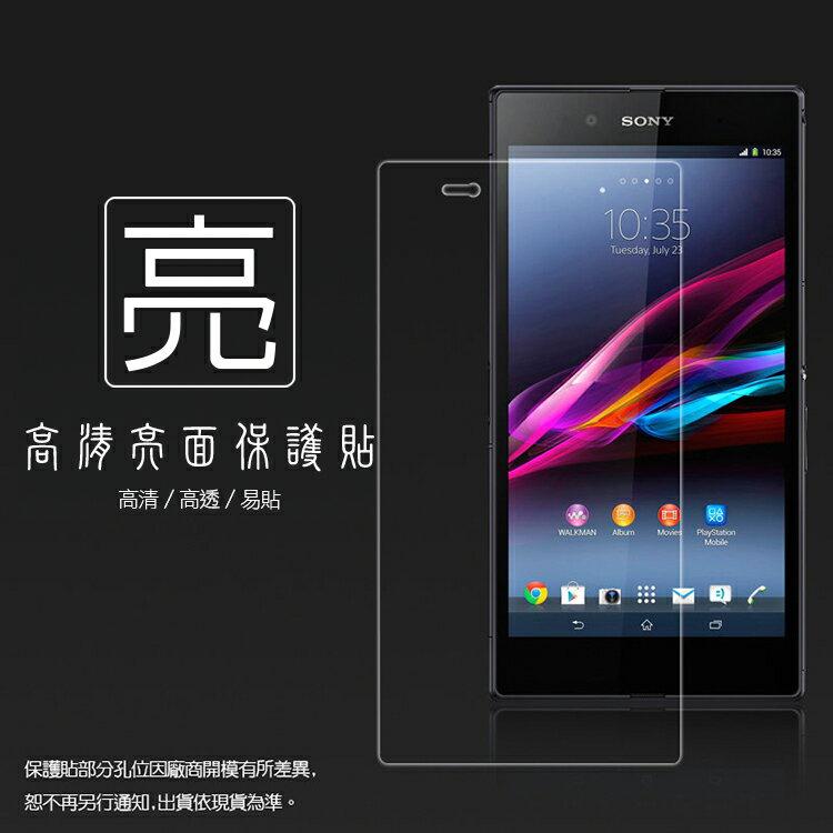 亮面螢幕保護貼 SONY Xperia Z Ultra XL39h C6802 ZU 保護貼 軟性 高清 亮貼 亮面貼 保護膜 手機膜