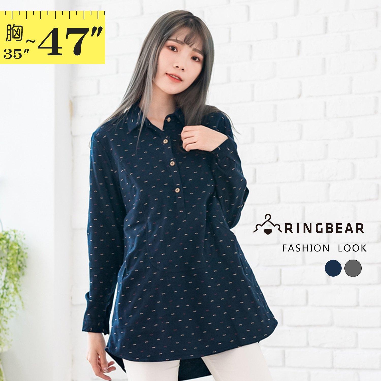 長版襯衫--知性可愛仿木扣翹鬍子滿版印圖口袋寬鬆長袖襯衫(灰.藍L-3L)-I119眼圈熊中大尺碼 1